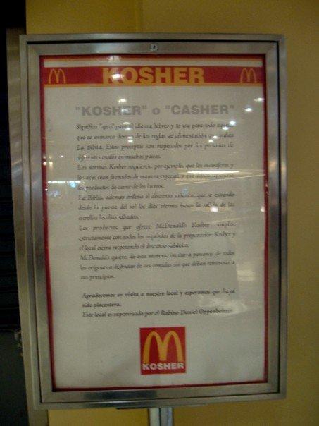 Kosher McDonalds Buenos Aires Argentina