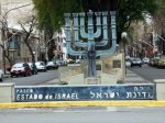 "A Menorah graces the street called ""Plaza Estado de Israel"" in Mendoza, Argentina"